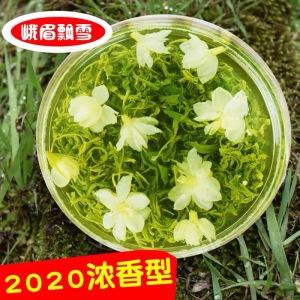 四川茉莉花茶2020新茶特级浓香型散装茶叶袋装毛尖茉莉飘雪花茶500g