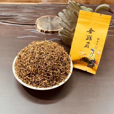 金骏眉红茶250g特级茶叶正宗黄芽武夷金俊眉浓香型新茶散装蜜香型