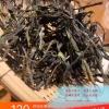 2020年大树普洱生茶(春)诱人的品质 大众的消费 500g装