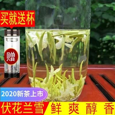 茉莉花茶2020新茶 碧潭级飘雪浓香型四川茶叶特级散装花茶250g
