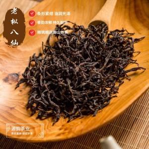 茶民直销凤凰单丛茶老枞八仙茶叶乌岽单枞茶潮州特级春茶500克醇香浓郁茶