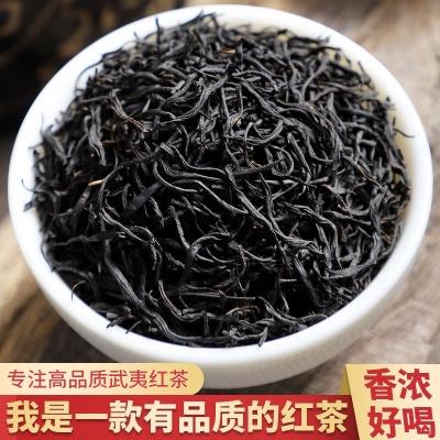 正山小种红茶2021新茶正宗武夷山浓香型简易装礼盒装500g千家叶