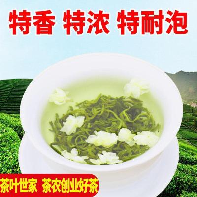 茉莉花茶2020年新茶特级浓香型四川飘雪类花毛峰袋装茶叶散装250g
