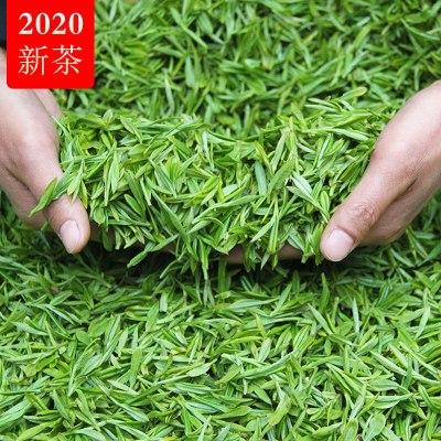 云雾绿茶2020年新茶特级蒙顶山雨前毛峰茶叶散装毛尖绿茶袋装250g