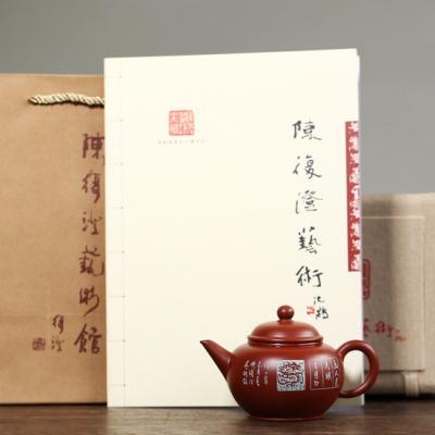 收藏级实用器【水平壶】👍泥料:原矿极品大红袍.260cc作者:陈