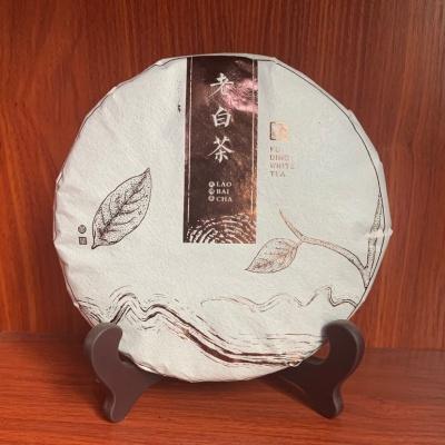 2017年福鼎白茶贡眉正宗高山陈年老白茶老白茶饼茶350克