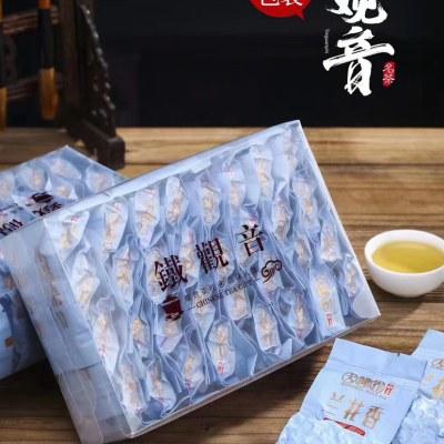 2021新茶叶极品安溪铁观音清香型乌龙茶浓香型小包散装500g