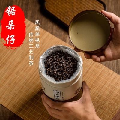 茶农直销高山凤凰单丛茶叶锯朵仔凤凰乌岽杏仁香潮州特级老枞单从茶500克