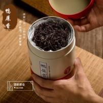 凤凰单枞茶鸭屎香特级乌岽单纵茶潮州凤凰单丛茶叶500g大乌叶单从源韵
