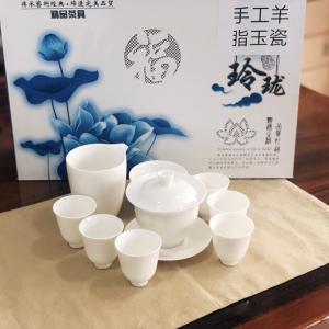骏皓  德化白瓷茶具套装 家用简约盖碗茶杯茶壶功夫茶具陶瓷泡茶碗