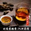 2021春茶滇红金丝金芽宝塔云南凤庆滇古树红茶蜜香手工小宝塔250g