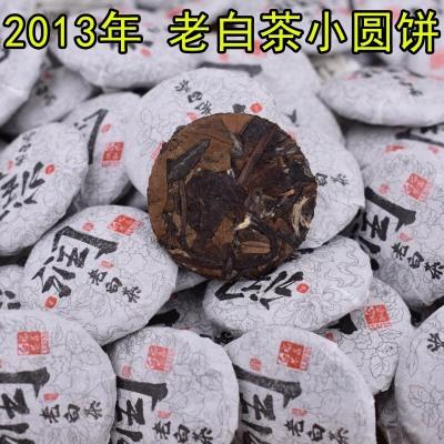 老白茶寿眉小圆茶饼500g装一颗一泡沱茶福鼎白茶枣香浓郁厂家直销
