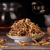云南蜜香滇红茶凤庆红茶20年春茶500g袋散装红茶茶叶浓香型滇红茶包邮