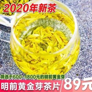 2020年新茶黄金芽碎茶片明前高品质茶片安吉白茶500g散装茶叶绿茶