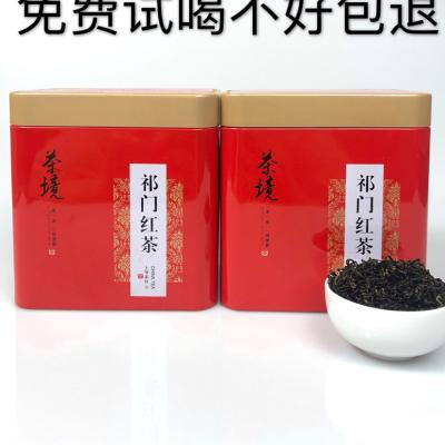 2020年祁门红茶香螺正宗原产地新茶茶叶250g