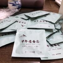 正宗枣香老白茶陈年高山14年福鼎白茶寿眉散装饼干茶叶药香