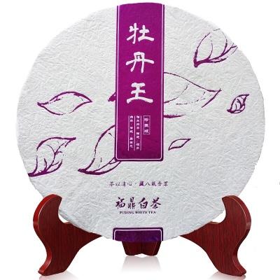 【不用茶刀,直接用手掰】2020年手撕白牡丹王茶饼福鼎白茶150克1饼
