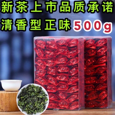 2020特级新茶安溪铁观音茶叶春茶正味清香型兰花香高山铁观音茶叶
