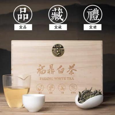2013年陈年野生首采白牡丹茶牡丹王 福鼎白茶春茶叶礼盒装木盒500克
