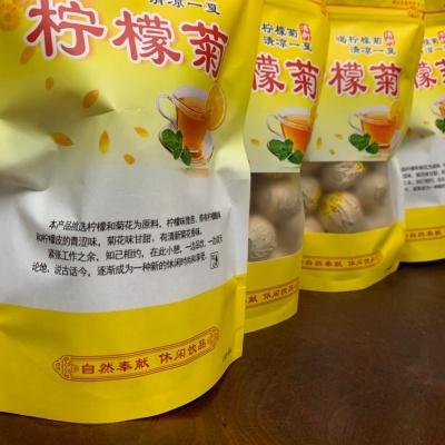 爆款柠檬菊花茶夏季祛暑茶降火清热礼品茶花茶250g