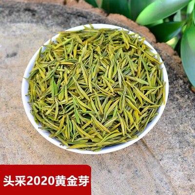 安吉白茶黄金芽明前特级2020春茶新茶50g罐装浙江正宗珍稀绿茶叶