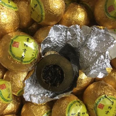 正山小种小青柑 一斤一袋500克
