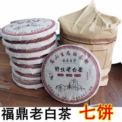 【屯茶的茶友看过来】寿眉老白茶七饼装便宜出了共2450克原产地全国包邮