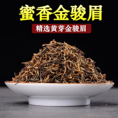 2021武夷山金骏眉红茶蜜香型金俊眉新茶黄芽袋装散装特级茶叶500g