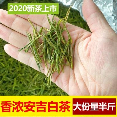 2020新茶安吉白茶雨前特级A 250g罐装珍稀白茶高山绿茶茶叶春茶