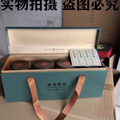 茶叶空包装盒生态茶园红茶岩茶支持丝印uv印定制联系掌柜