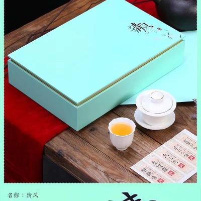 茶叶空包装盒铁观音红茶绿茶岩茶滴塑板茶礼