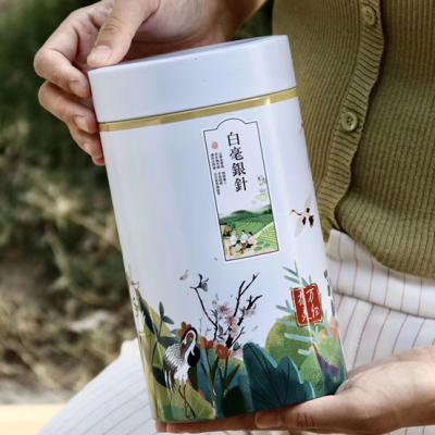 2020新茶白毫银针福鼎白茶牡丹王125克礼盒装