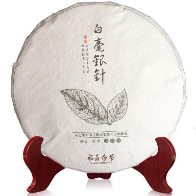 白毫银针茶叶300克茶饼正宗福鼎茶叶明前日晒白茶