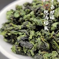 安溪正味铁观音2020新茶清香型特级兰花香高山乌龙茶散装500g茶叶