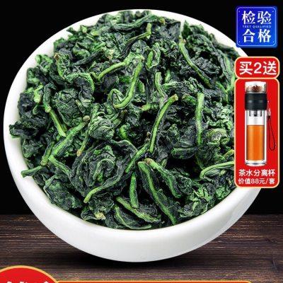 安溪手工铁观音2020新茶特级浓香型高山乌龙茶正味500g包邮