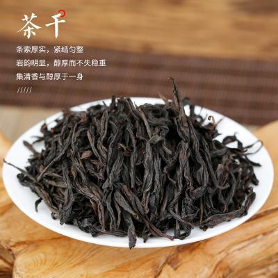 武夷山新茶大红袍茶叶500克浓香型坑涧肉桂茶叶乌龙茶武夷山岩茶肉桂