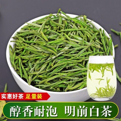安吉白茶2021新茶明前特级白茶茶叶珍稀白茶250g罐装安吉白茶绿茶