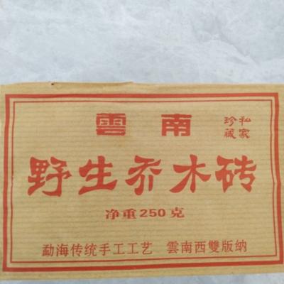 2005年野生乔木砖普洱熟茶250克/砖,干仓存放