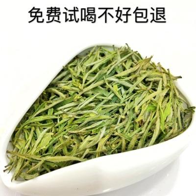2021年黄山毛峰特级春茶高山茶叶250g
