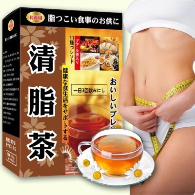 【有效果】柠檬片荷叶茶水果茶菊花减玫瑰花茶肥大麦茶养生绿茶叶