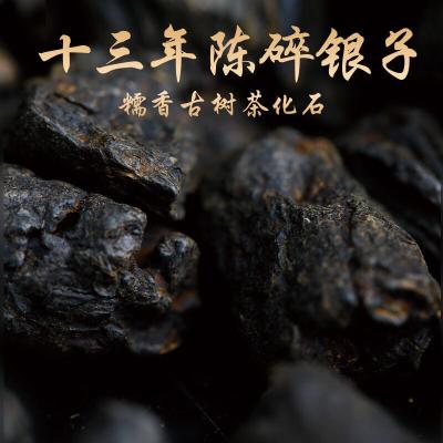 【品质好】云南勐海茶化石碎银子茶叶特级糯米香普洱茶熟茶老茶头