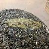 2020冰岛古树200克、一筒5片,茶味厚重、回甘持久、买一筒一片。