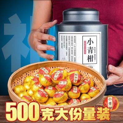 正宗新会小青柑普洱茶特级熟茶小青柑茶叶陈皮桔普茶礼盒装500g