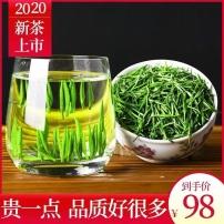 贵州湄潭翠芽雀舌茶特级2020新茶叶明前炒青绿茶富硒茶毛尖嫩芽竹叶青茶
