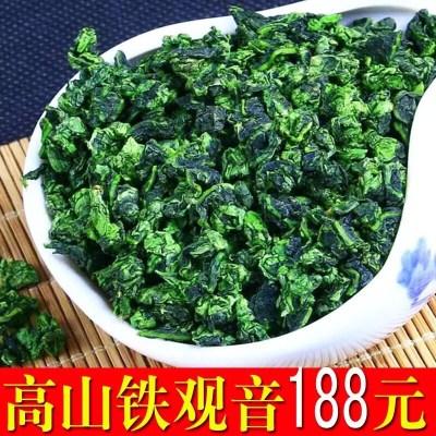 新茶绿茶安溪高山铁观音高 浓香型特级兰花香茶叶500g