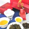 《祥馨茶业》之闽南乌龙茶金桂仙
