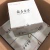 福鼎白茶500克一盒装