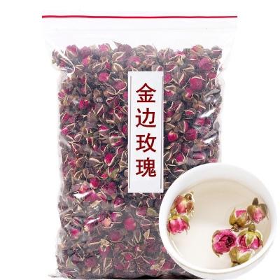 云南金边玫瑰花茶 云南高原野生天然玫瑰无硫玫瑰花茶袋装250克