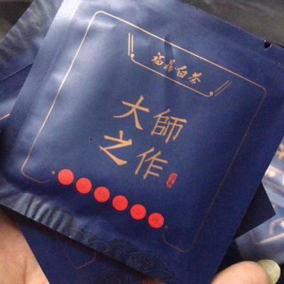 《祥馨茶业》之福鼎白茶小饼干装,方便商务出行,500克