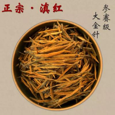 新茶滇红 红茶凤庆大金针 特级蜜香浓香型茶叶金芽500g礼盒装